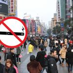 CINA: I regolatori chiedono il divieto di e-sigarette nello spazio pubblico.