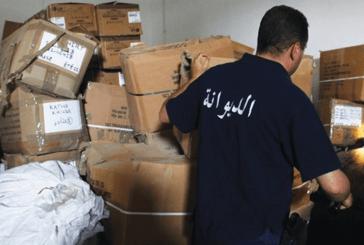 TUNISIA: nuovo sequestro di e-sigarette per milioni di dinari 7,5!