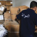 טוניסיה: התקף חדש של סיגריות אלקטרוניות עבור 7,5 מיליון דינרים!