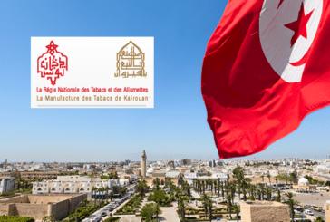 TUNISIA: Il monopolio del RNTA sulla sigaretta elettronica è un disastro.