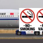 CHINE : Interdiction de fumer et vapoter pour les pilotes dans les cockpits.