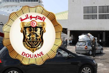 TUNISIE : Une saisie de plus de 50 000 Euros d'e-cigarettes au port de la Goulette !