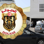 TUNISIA: A seizure of more than 50 000 Euros e-cigarettes at the port of La Goulette!
