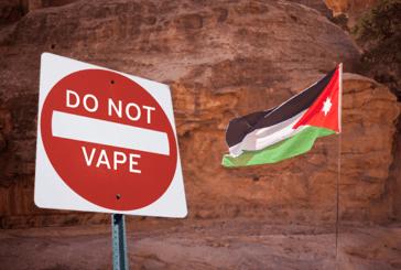 JORDANIE : Le département Iftaa publie une fatwa qui interdit l'e-cigarette.