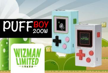 מידע נוסף: Puff Boy 200W (ויצמן)
