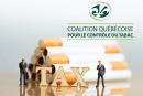 קנדה: קואליציית קוויבק דורשת הגדלת מס על מוצרי טבק!