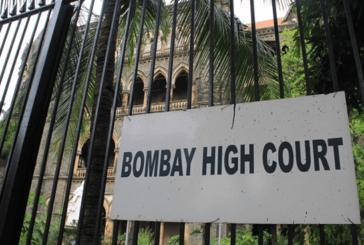 """הודו: בג""""ץ בבומבי מונע מהמדינה לתקוף סיגריה אלקטרונית!"""