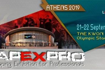 VAPEXPRO ATHENS 2019 - אתונה (יוון)