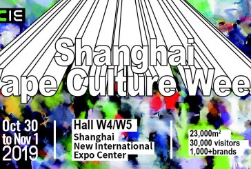 Vape Culture Week – Shanghai (Chine)