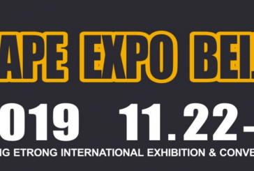 Vape Expo Beijing 2019 - Beijing (China)