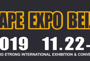 Vape Expo Beijing 2019 – Pékin (Chine)