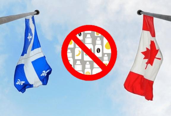 КАНАДА: Защита ароматного вейпинга любой ценой?