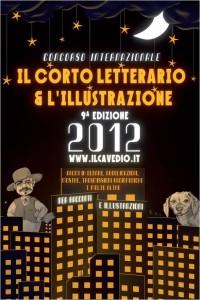 https://i2.wp.com/www.varese7press.it/wp-content/uploads/2012/12/cartolina-concorso-2012-fronte-v2-png-200x300.jpg