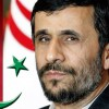 Ahmadinejad Seeks to Destroy Israel