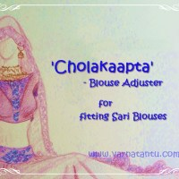 'Cholakaapta' - Blouse Adjuster for fitting Sari Blouses