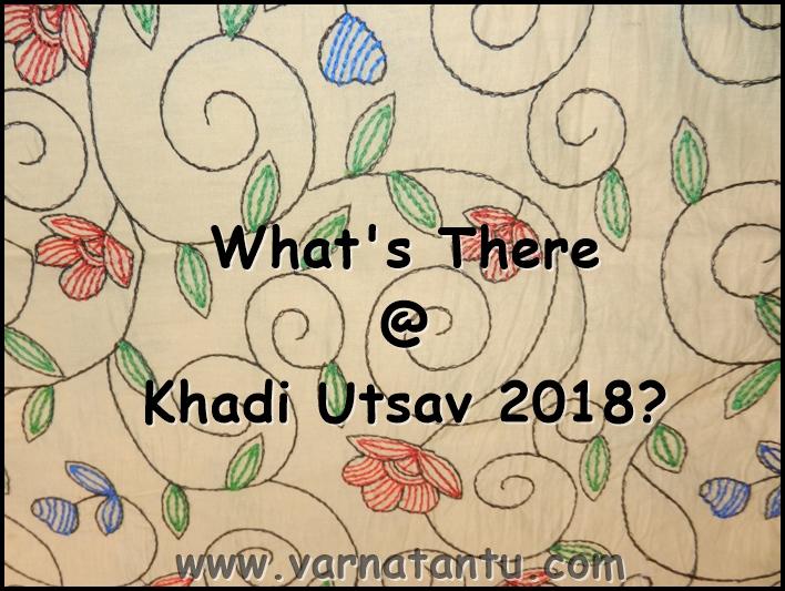 What to Buy for my Family at Khadi Utsav 2018?