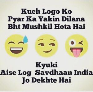 savdhan-india-viewer