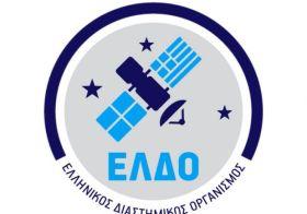 Ναι, η επιστημονική κοινότητα της Ελλάδας πρέπει να πάει και στην Σελήνη.