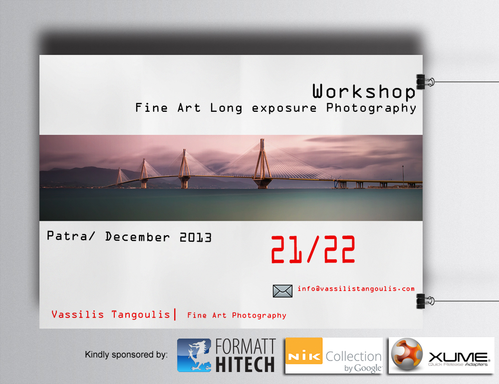 announcement_patra_workshop