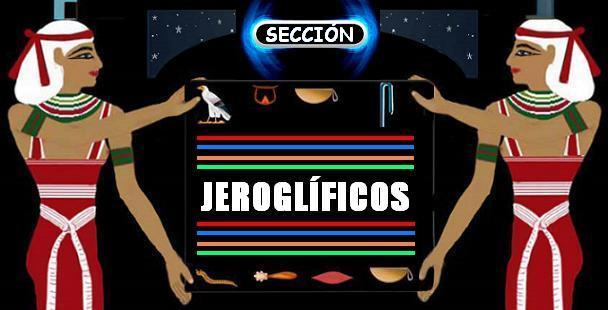 Jeroglífico Logo