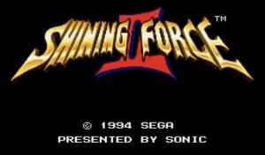 Inicio del Shining Force II