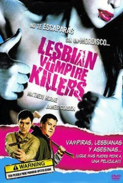 lesbian2_logo