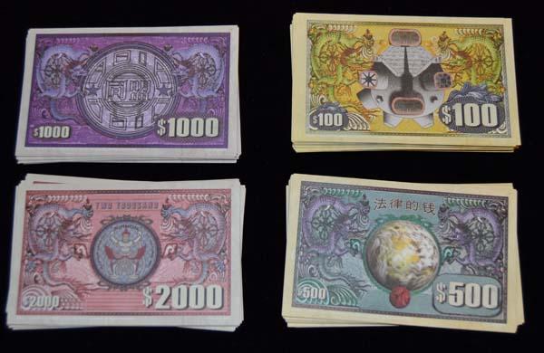 Moneda variada