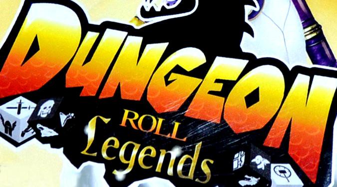 dungeon_logo2