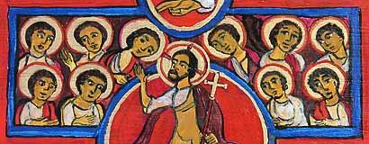 Franziskus-Kreuz (Ausschnitt)