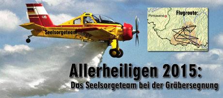graebersegnung_2015-sm