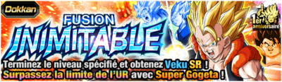 Dragon Ball Z Dokkan Battle Fusion inimitable