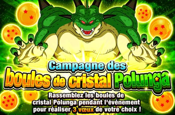 Dokkan Battle Campagne Polunga