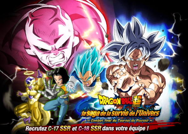 Dokkan Battle Saga DBS Combat final