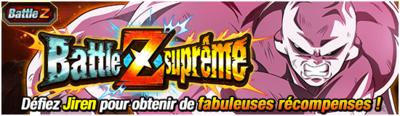 Dokkan Battle Z Suprême Jiren