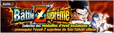 Battle Z Suprême Son Gohan Ultime