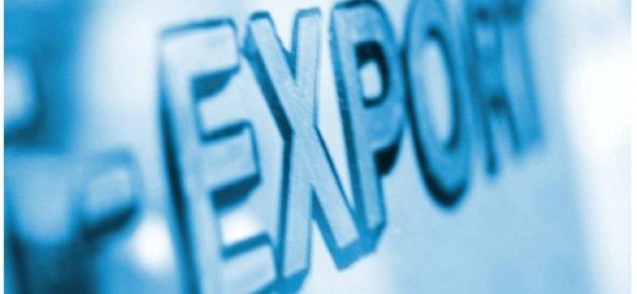Совершенствование государственной поддержки экспорта малого и среднего предпринимательства в регионах России