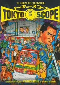 TokyoScope, the book
