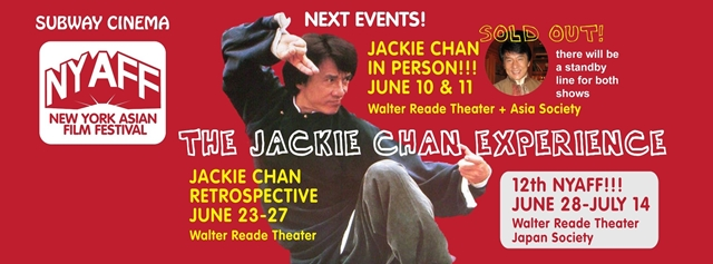 Jackie-Chan-Experience