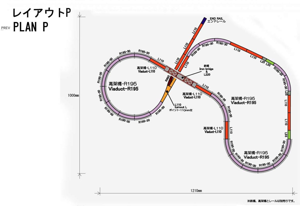 Rokuhan Layout Plan P Complete Track Set 47 6 X 39 3