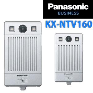 Panasonic-KX-NTV160-25252520IP-Door-Phone-Dubai-AbuDhabi-UAE