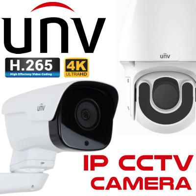 Uniview IP Camera Dubai