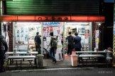 201711_Ibaraki_Tochigi_Gunma_Japan_Travel_By_RentalCar-8