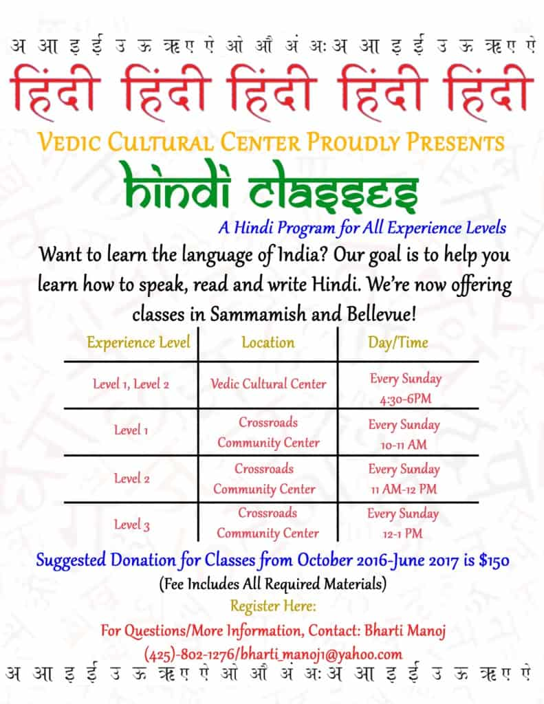 Hindi Classes Flyer