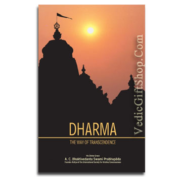 Dharma, The Way of Transcendence