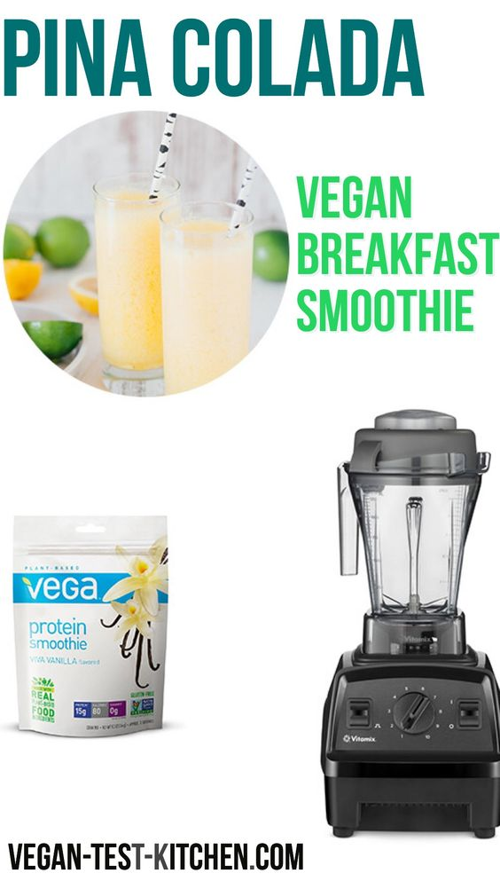 This vegan breakfast smoothie tastes like a cool, creamy cocktail - minus the alcohol but full of delicious, fruity flavor! #vegansmoothie #recipeoftheday #smoothie