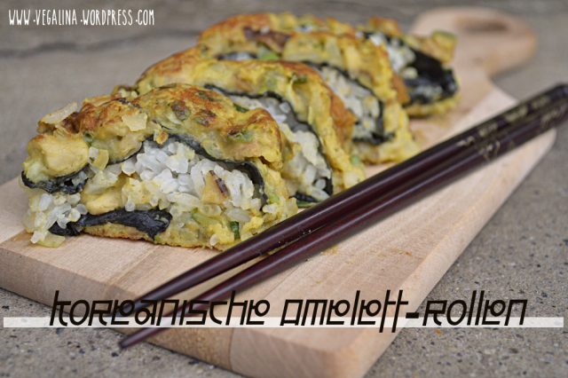 korean-omelet-roll