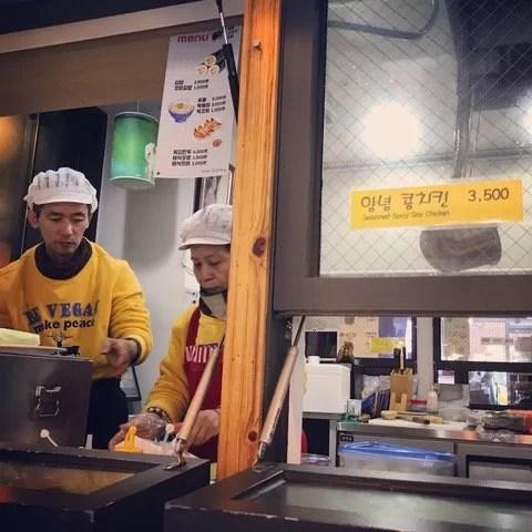 Discover Secret Vegan Delights in Seoul, South Korea