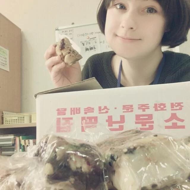 Box of vegan Korean rice cakes