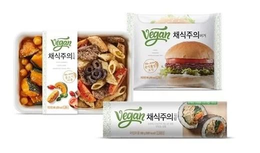 Vegan convenience food from CU, South Korea