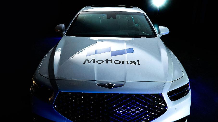 The HyundaiAptiv-Autonomous Driving Joint Venture Today Unveiled its New Name, 'Motional'